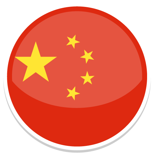 China Free Icon Of Round World Flags Icons